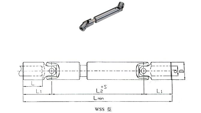 LQA 轻型系列万向联轴器