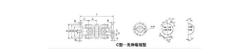 SWP-C型--无伸缩短型万向联轴器