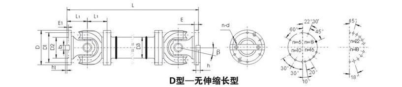 SWP-D型--无伸缩长型万向联轴器