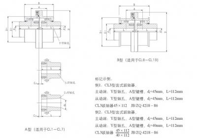 GCLD型电机轴伸型鼓形齿式联轴器